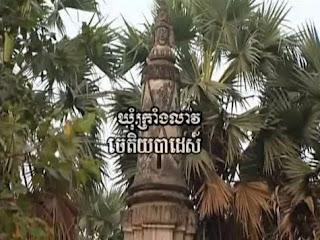 ba desh-funeral-monument-kraing leav