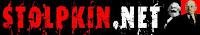 Pàgina Oficial de Níkolas Stolpkin