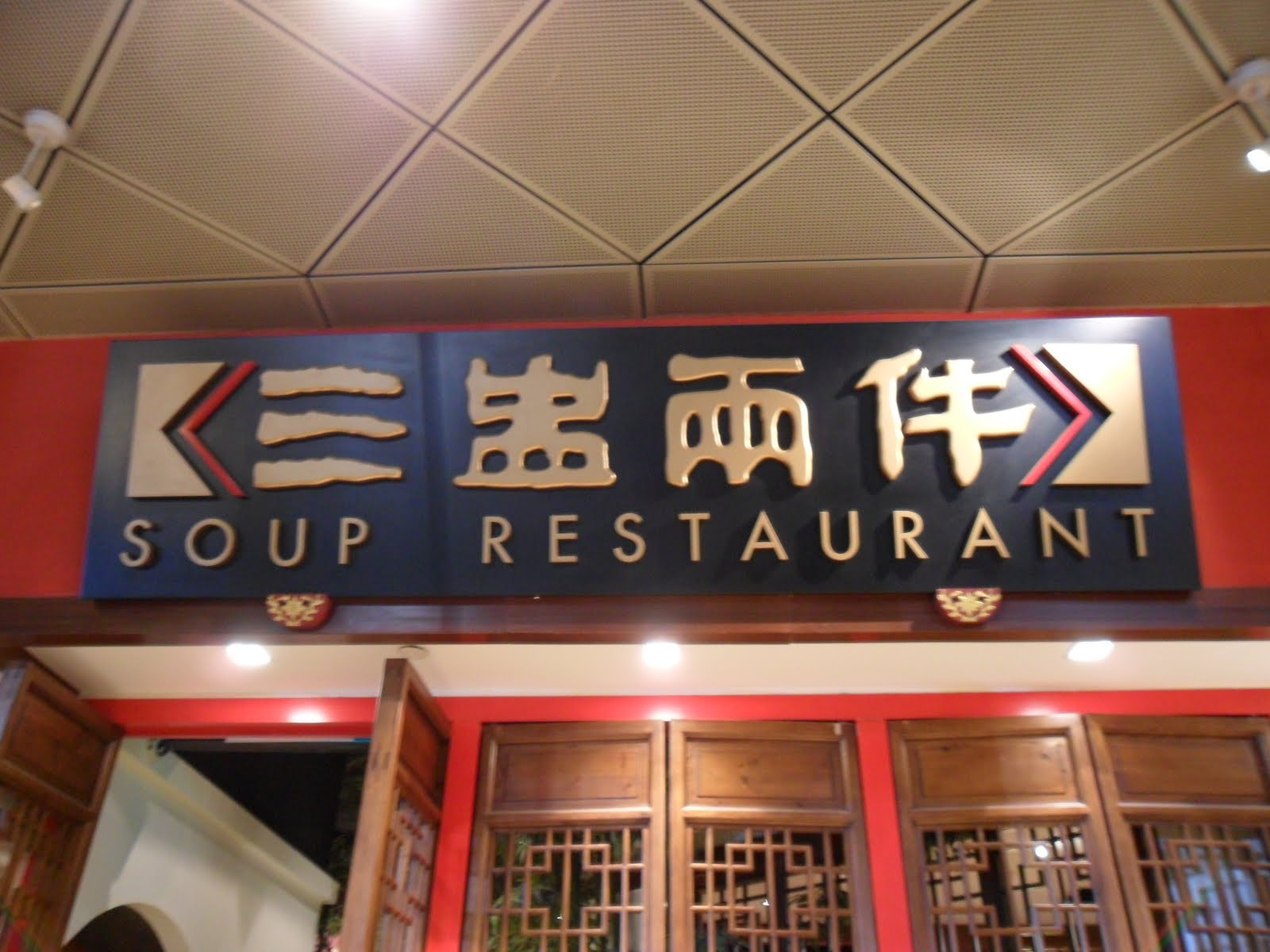 SOUP RESTAURANT at Suntec, Basement