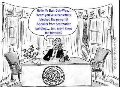 Obama asked how Badawi Block Speaker