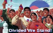 <b>Join Our Glorious Movement and Stand in Solidarity with the Coalition of the Divided!</b>