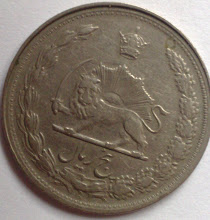 Coin from Pakistan