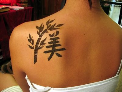 It seems that if you have a Chinese tattoo symbol on your arm,