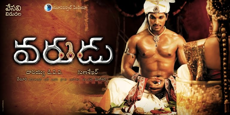 Stylish super star allu arjun allu arjuns varudu box office reports allu arjuns latest movie varudu has set a new box office collection record for the year 2010rudu has collected rs728 crores on the first day itself thecheapjerseys Images