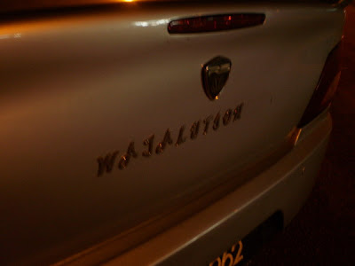 Wajalution