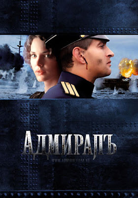 Admiral (Legendado)