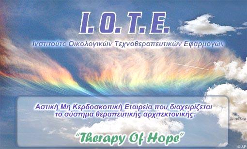 I.O.T.E.
