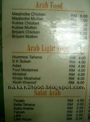 Makan2food arab food in penang for Arabian cuisine menu