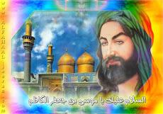 Imam Musa Kazhim a.s (Simbol Kesabaran Ahlul Bait a.s)