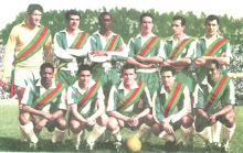 CAMPEO NACIONAL 1958/1959