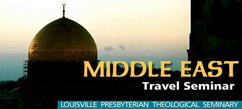 2009 Middle East Travel Seminar