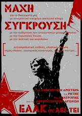 αφίσα 08