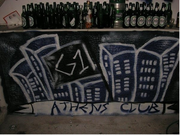 ATHENS CLUB GATE-1