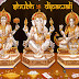 Lakshmi Ganesh Saraswati Wallpapers
