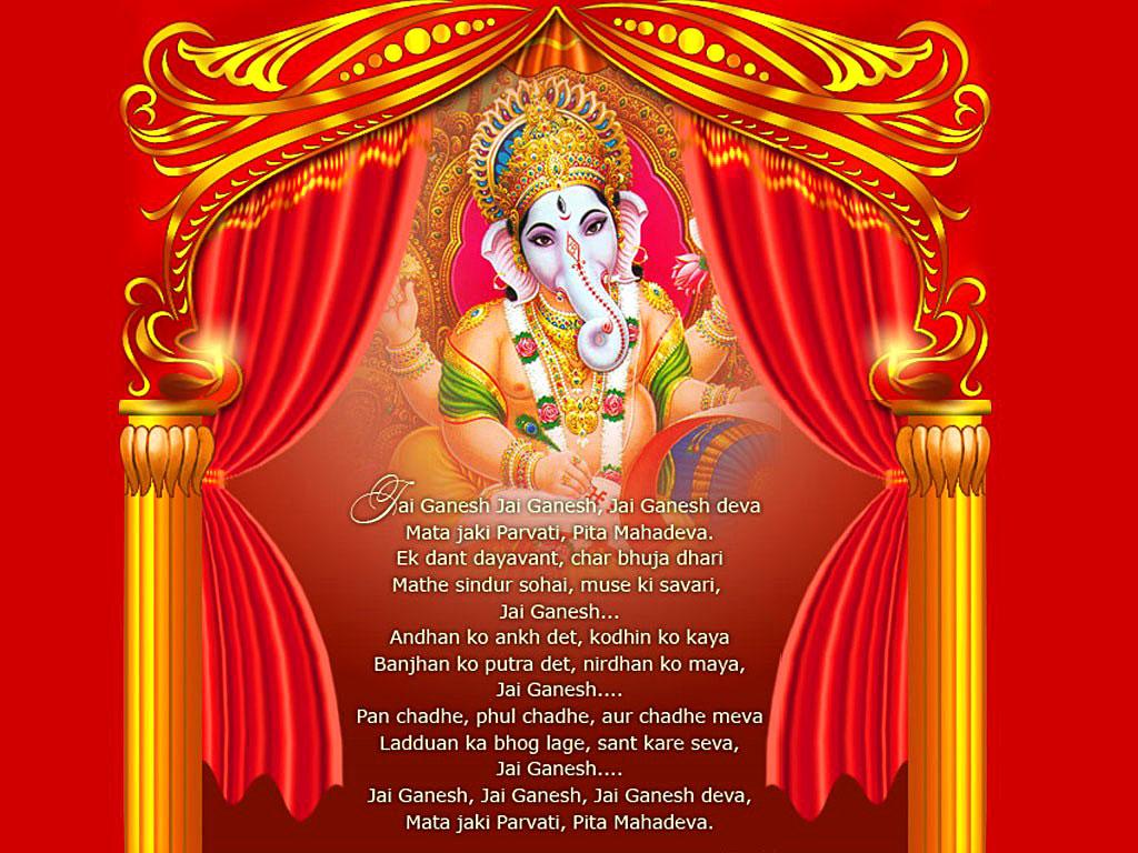 Shree Ram Bhajan - Sri Ram Navami ( राम नवमी