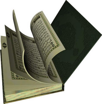 دورة تفسير القرآن الكريم 3ccb8988f7
