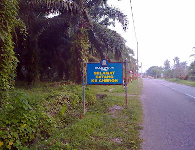 Cheroh signboard