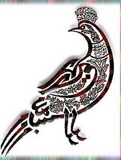kaligrafi yg indah