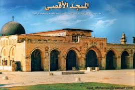 من للمسجد الأقصى المبارك ..