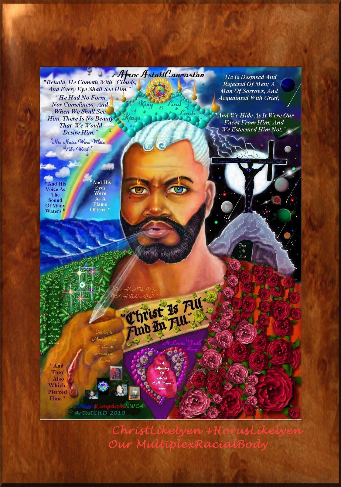christlikelyen vs christian ameriafrindian artistchd christ horusheart divinity deity quarinity4 indwelling spirituality spiritious vs religious