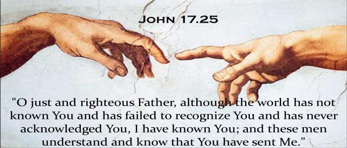 John 17:25
