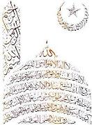 kesenian islam...