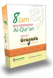 8 Jam Terjemah Al-qur'an