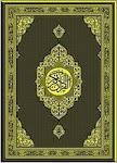 Al-QURAN ON LINE