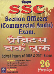 Staff Selection Commission Section Officer Commercial Audit