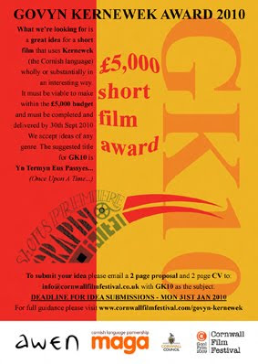 Cornish Movie Competition