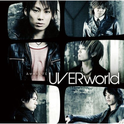 UVERworld Uverworld3