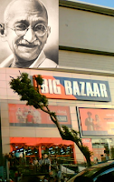 Big Bazaar at Vadodara with Gandhiji's Photo