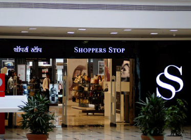 Shoppers Stop Inorbit mall
