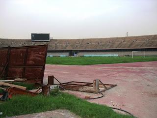 ground view of the stadium