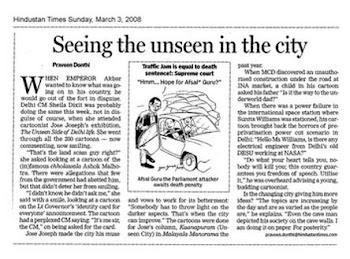 Hindustan Times report