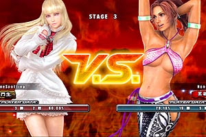 http://2.bp.blogspot.com/_MUBQ-hBjYMY/Rgx_u4H0n3I/AAAAAAAAAJ4/ogrBU0t9eLg/s400/Tekken+5.jpg
