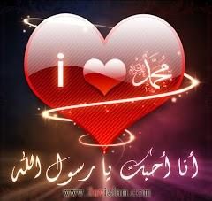 .:: Antara Sahabat ,Cinta dan Rabb ::.