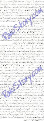Mastkahani Hot Desi Chudai Stories In Real Urdu Kamran Ki Kahani
