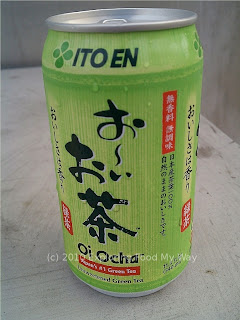 Can of Green Tea