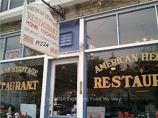 Front Entrance to American Heritage Restaurant