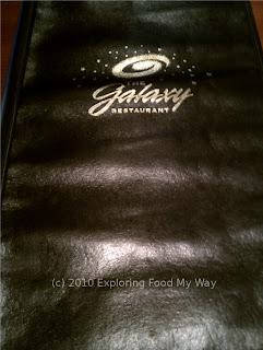 Galaxy's Menu Page 1