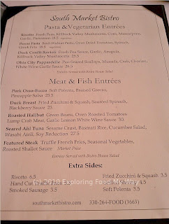 South Market Bistro Menu Page 3