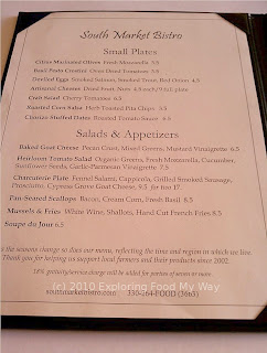 South Market Bistro Menu Page 2