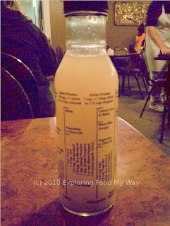 Bottle of House Dressing