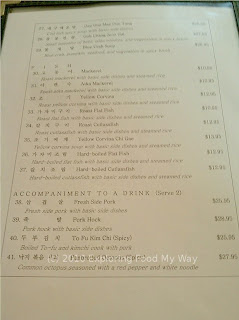 Seoul Garden Menu Page 4