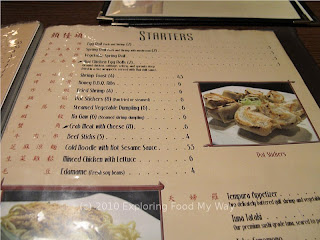 House of Hunan's Appetizer Menu