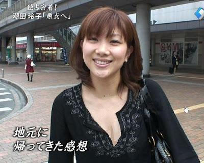 潮田玲子の画像 p1_7