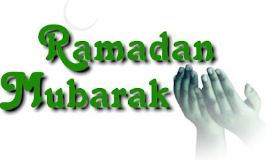 ramadan kareem 17 Ramadhan Al Mubarak   A Happy Blessed Ramadhan To All