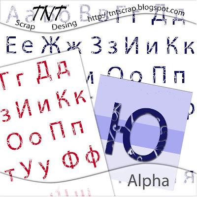 http://tntscrap.blogspot.com/2009/06/alpha.html