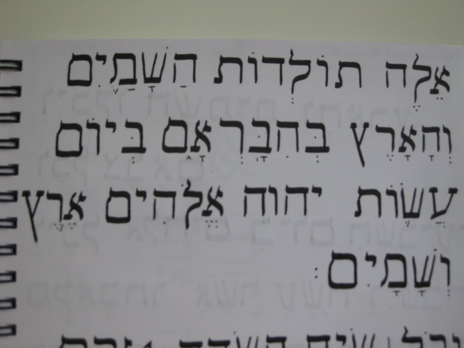writing in hebrew Much can be said about the attention to detail and the consuming effort a sofer  has to write a hebrew scroll without error most people would not understand.
